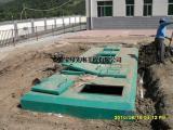 供应景观湖水体净化装置,太阳能循环复氧机