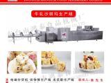 鸿泰机械HT-牛轧沙琪玛成型机 厂家直销 加工定制