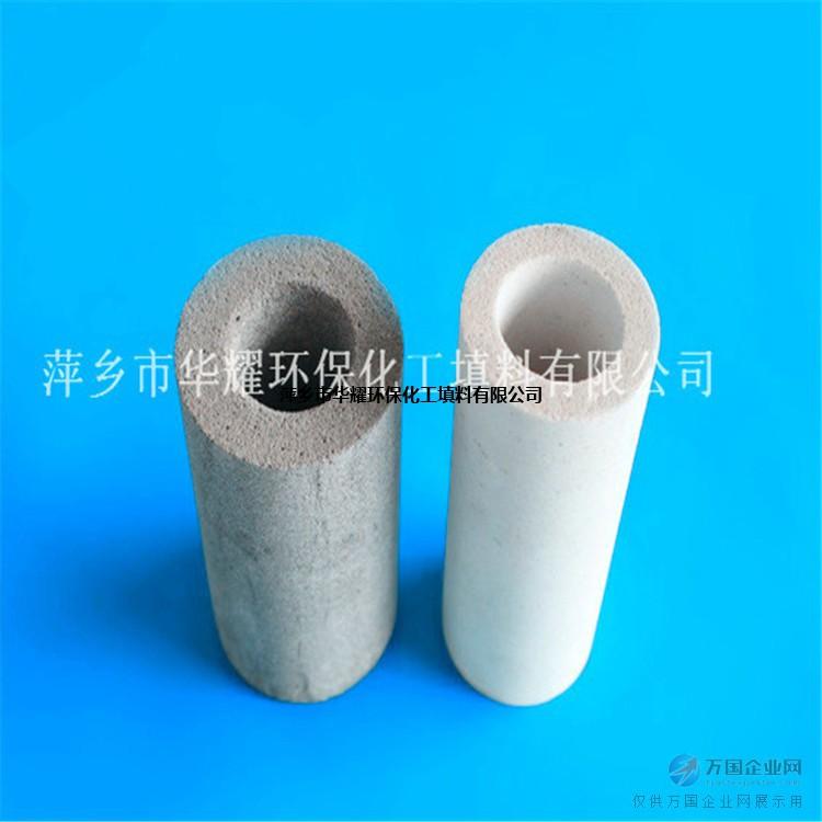 华耀环保厂家直销微孔陶瓷膜过滤器