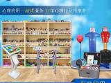 北京心理教育设备 心理学设备 心理咨询室建设设备报价