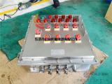 定做非标不锈钢防爆配电箱