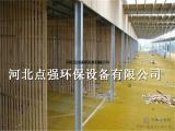 养殖专用排污漏粪玻璃钢格栅--玻璃钢格栅厂家