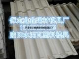 二手塑料水泥瓦模具回收