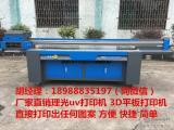 徐州5d集成墙面打印机 连云港5d集成墙面打印机