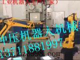 冲床冲压机械手机器人生产厂家(东莞海智456轴冲压机器人)