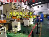 苏州冲压机械手冲床机器人自动拉伸机械手广东海智四六轴机器人