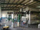 北京回收啤酒厂设备北京饮料厂设备回收