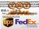 上海到迪拜快递DAP,DDU