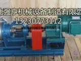 不锈钢高粘度转子泵可用于稠油的输送流量大效率高