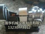 大流量高粘度罗茨泵用于各种柴油的输送效率高无泄漏