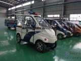 微型全封闭式电动巡逻车,小型电动巡逻车