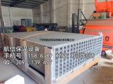 轻质隔墙板生产设备损耗低便宜