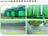 高效新型无阻碍污水处理装置