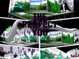 2017年重庆糖酒会展台设计及搭建