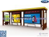 艺术公交巴士站制作_创意公交巴士站生产_公交巴士站厂家