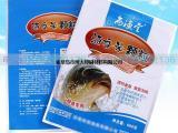 鱼饵包装袋鱼饲料鱼粮包装袋堵漏王彩印包装袋生产厂家
