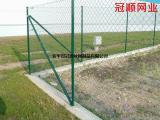 勾花网、菱形网、铁丝防护网生产厂家冠顺网业