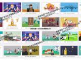 西安铭遥动画 MG动画 flash动画  3D动画
