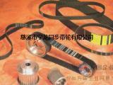 同步轮厂家直供锥套式圆弧齿同步带轮 标准同步带轮