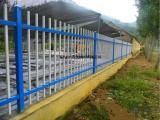 生产出售一条龙  现货供应双边护栏