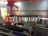五金喷漆机器人,卫浴五金部件喷漆机械手生产厂家