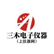 安徽三木电子科技有限公司的形象照片