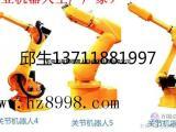 自动搬运机器人厂家价格直销,工业机器人搬运码垛生产公司