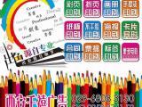 西安高新区海报折页不干胶印刷曲江小寨广告宣传单画册海报印刷