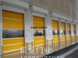 滑升门|车库门|工业门||河北霍曼工业门制造