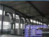 中央空调铁皮风管价格、海珠铁皮风管、铁凌金属/铁皮风管