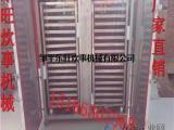 现出售电气两用24 36盘蒸饭柜 馒头蒸箱价格蒸房蒸车 蒸柜