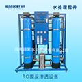 RO膜反渗透设备
