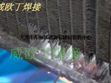 威欧丁303低温铝焊丝焊接水箱根部及扁管视频