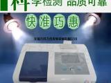 NC-II农药残留检测仪蔬菜水果农残检测便携式速测仪