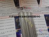 威欧丁301钛焊丝钛合金焊接加工