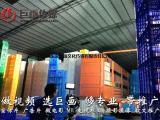 东莞宣传片制作横沥塑胶制品宣传片拍摄巨画十年品质领先