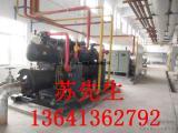 北京回收水泥厂设备北京回收搅拌站设备