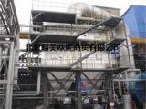 北京回收面粉厂设备北京回收淀粉厂设备