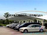 车棚膜结构报价,车棚膜结构工程公司