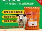 牛育肥方法 牛怎么喂长的快
