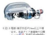 日本IZUMI手动液压钳EP-325(16号B)天崎机电特价