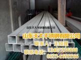 不锈钢矩形管,天大不锈钢,不锈钢矩形管生产商