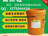 青贮发酵剂 如何制作青贮饲料