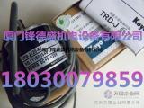 日本KOYO光洋TRD-S60B厂价TRD-S60V编码器