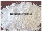 氯化钙 二水片状氯化钙 74%氯化钙