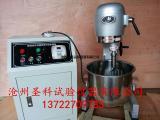 沧州圣科QJ-20砌墙砖抗压强度专用搅拌机厂家 砌墙砖搅拌机