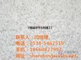锈石花岗石_锈石_京华石材(图)