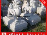 福建惠安石雕貔貅厂家 石材雕刻貔貅 花岗岩招财貔貅