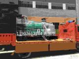 1800KW中空中冷12缸康明斯柴油发电机组