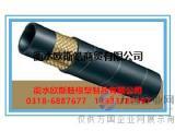 欧斯皓液压胶管——钢丝编织高压胶管1SN